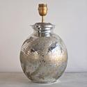 SMALL SILVERED MERCURY STYLE TABLE LAMPS - picture 2