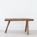 PRIMITIVE FRENCH CHESTNUT BENCH COFFEE TABLE - picture 3